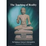 The Teaching of Reality