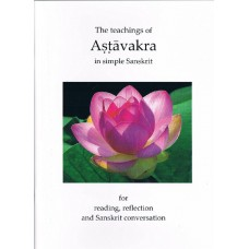 The Teachings of Astavakra