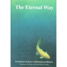 The Eternal Way